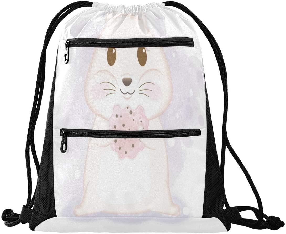 N\ A Drawstring Bag Backpack Lightweight Dance Bag for Girls Boys Kids Cute Funny Animal Hamster Enjoy Cookie