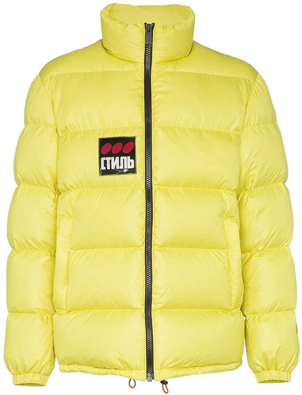 HERON PRESTON Luxury Fashion Man HMED001F197860041588 Yellow Polyamide Down Jacket | Fall Winter 19