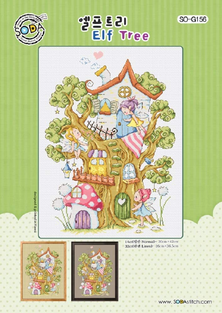 SO-G156 Elf Tree, SODA Cross Stitch Pattern Leaflet, Authentic Korean Cross Stitch Design, Cross Stitch Pattern Chart, Color Printed on Coated Paper