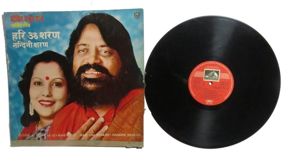 Vintage_Cinema_2018 Hari Om Sharan & Nandini Sharan-Govind Ke Guj Ga Le, Lp Vinyle Records Private Collection