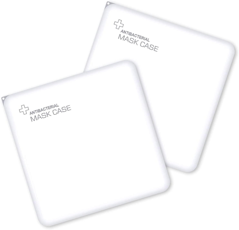 Portable Mask Box, Reusable Mask Storage Box (2pcs White, 5.1)
