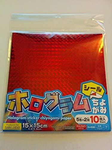 Hologram Sticker Chiyogami Paper