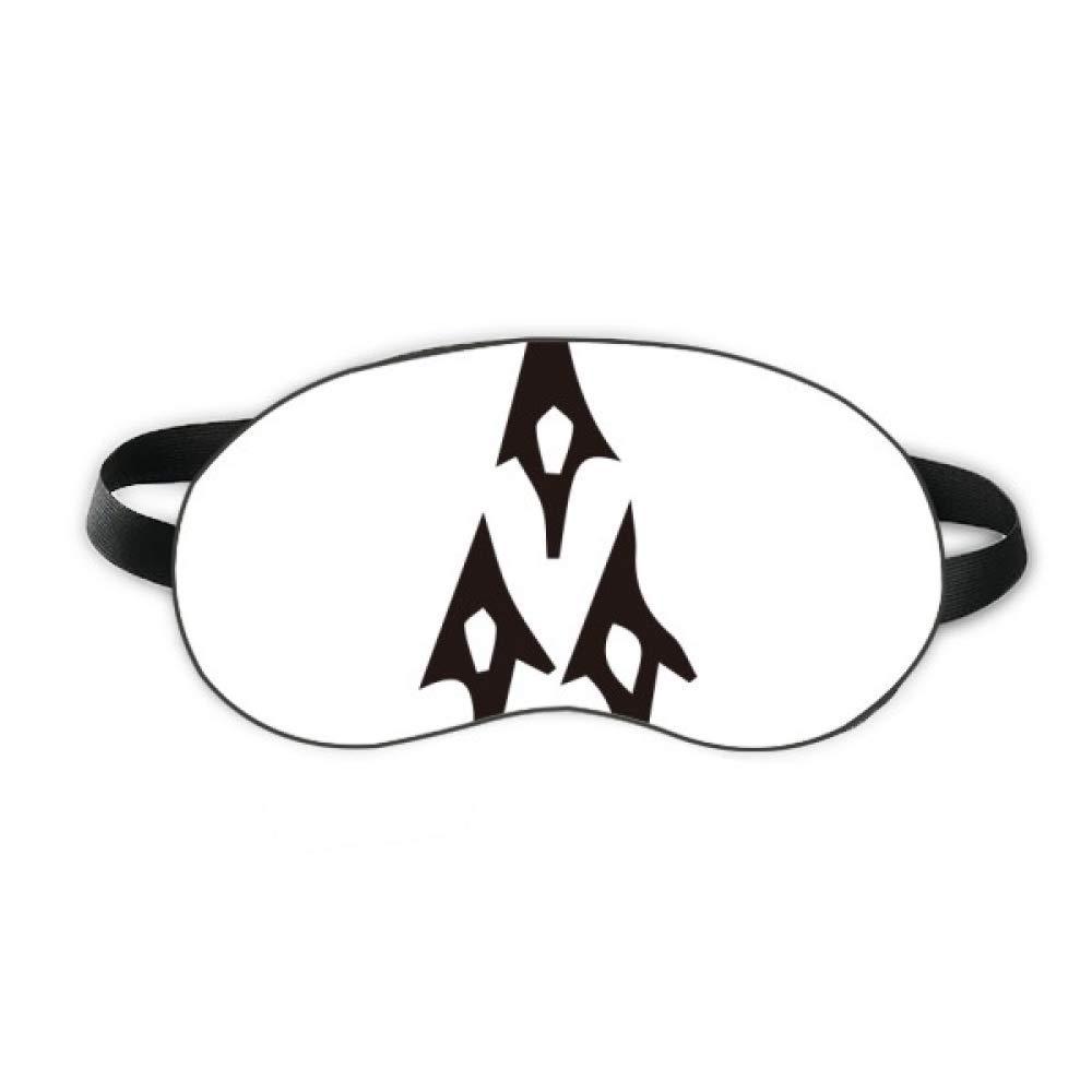 Bone Inscription Chinese Surname Character Qi Sleep Eye Shield Soft Night Blindfold Shade Cover