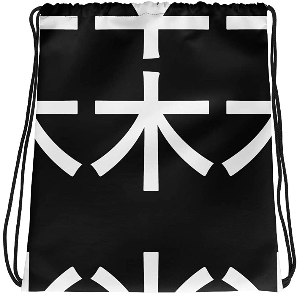 """Zen Dots size 15""""x17"""" Drawstring bag"""