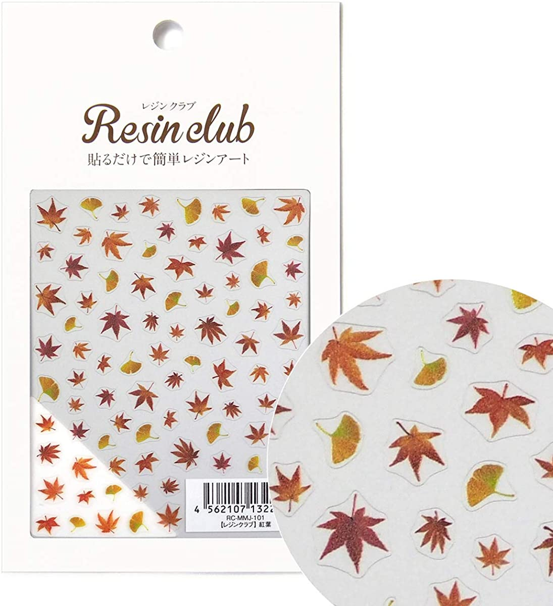 Resin Club Autumn Leaves (printed on both sides) stickers resin jewelry pendant earrings