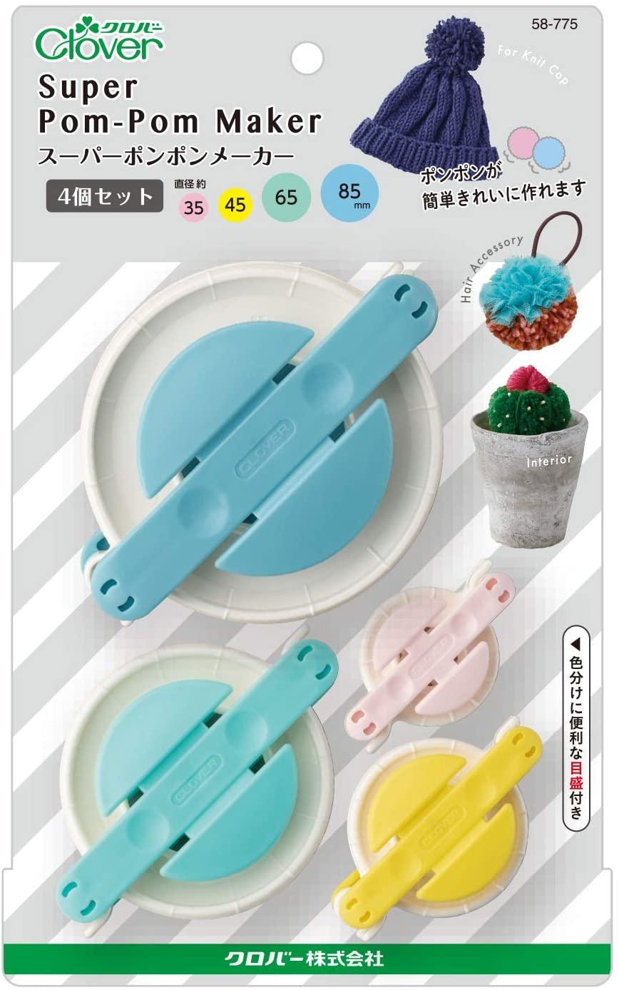 Clover Super Pom Pom Maker   4 Pieces Set   Japan Import