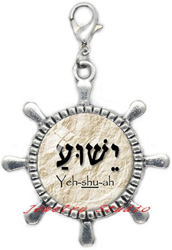 Yeshua Lobster Clasp Jesus in Hebrew Rudder Zipper Pull Jesus Jewelry Christian Gift for Christian Yeshua Lobster Clasp Jesus Rudder Zipper Pull-HZ0051
