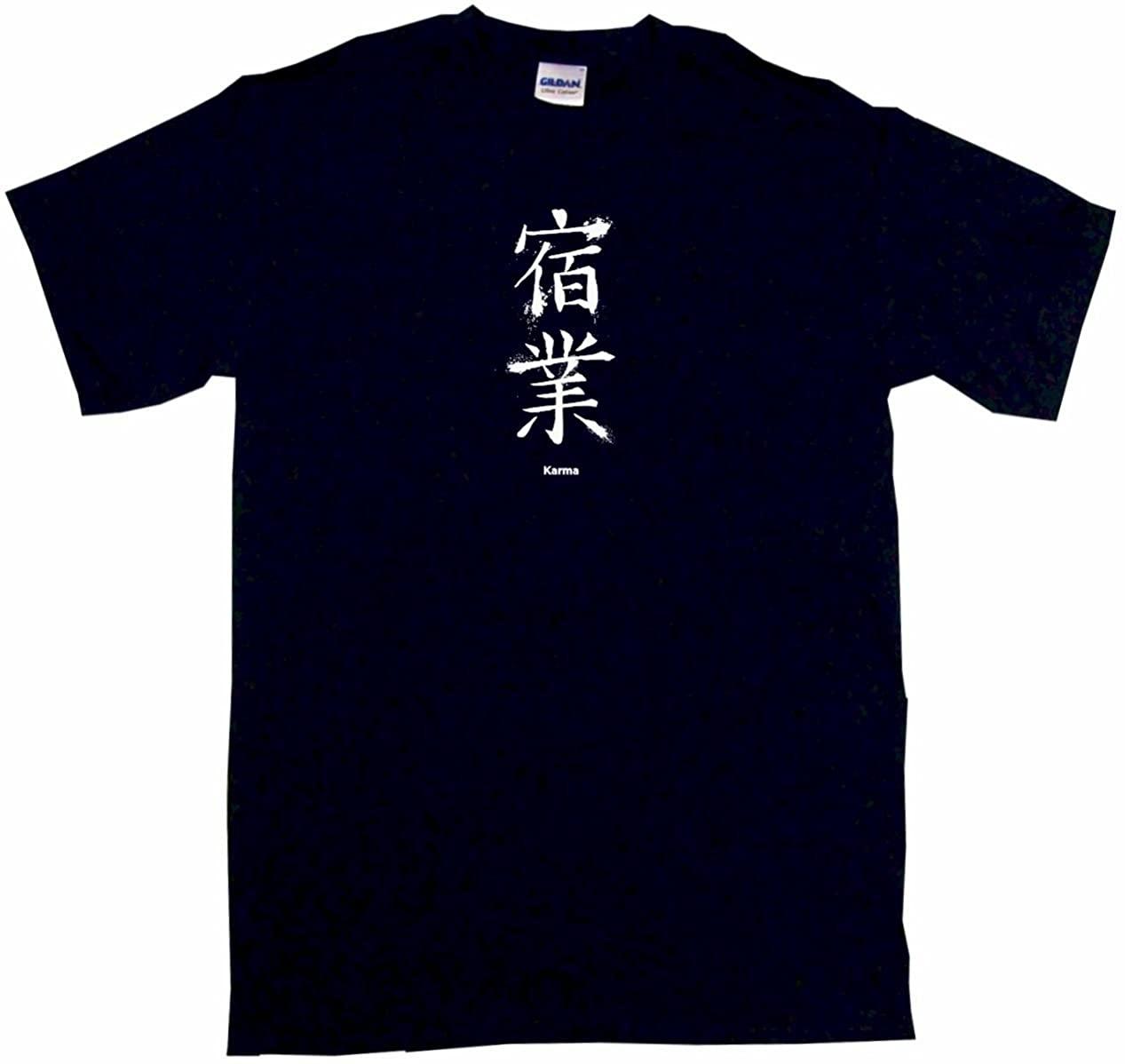 Karma Japanese Symbol Men's Tee Shirt