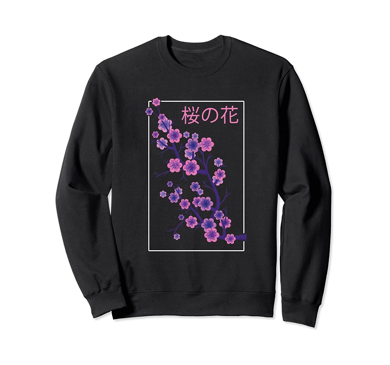 Japanese Aesthetic Sakura Flowers Japan Soft Grunge Gift Sweatshirt