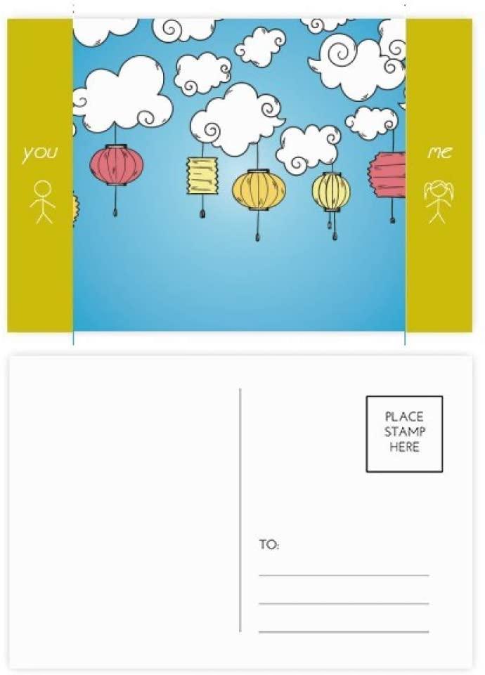 Colorful Cartoon Cloud Lantern Pattern Friend Postcard Set Thanks Card Mailing Side 20pcs