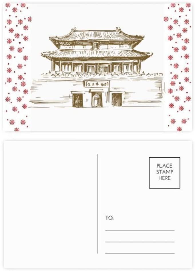 Beijing Palace City Landmark Sketch Christmas Christmas Flower Celebration Postcard Blessing Mailing Card