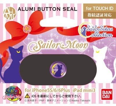 Bandai Sailor Moon–Sailor Moon Gift Idea, Accessory, Multicoloured, 352301