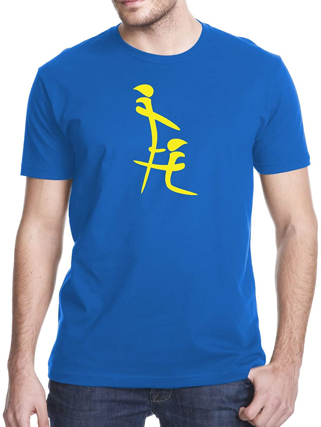 Gbond Apparel Chinese Characters Funny Rude BJ Oral T-Shirt