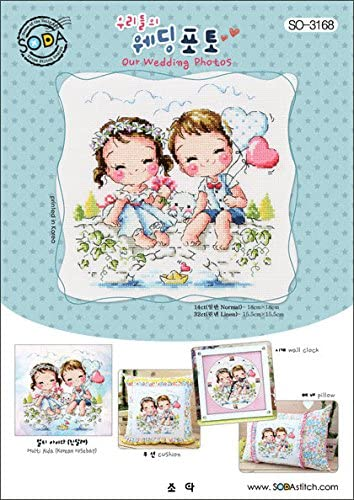 SO-3168 Our Wedding Photos, SODA Cross Stitch Pattern leaflet, authentic Korean cross stitch design chart color printed on coated paper