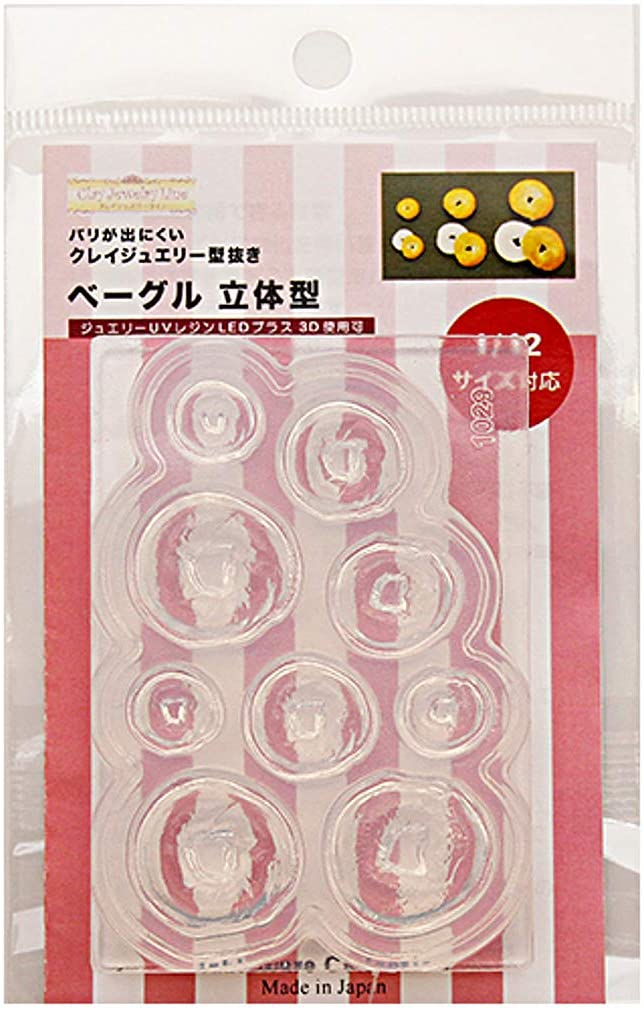 Silicone Mold, 1:12 Scale Miniature Bagel Bread Silicone Resin Casting Mold, for UV Resin, Epoxy and Clay, Nisshin Associates 1029
