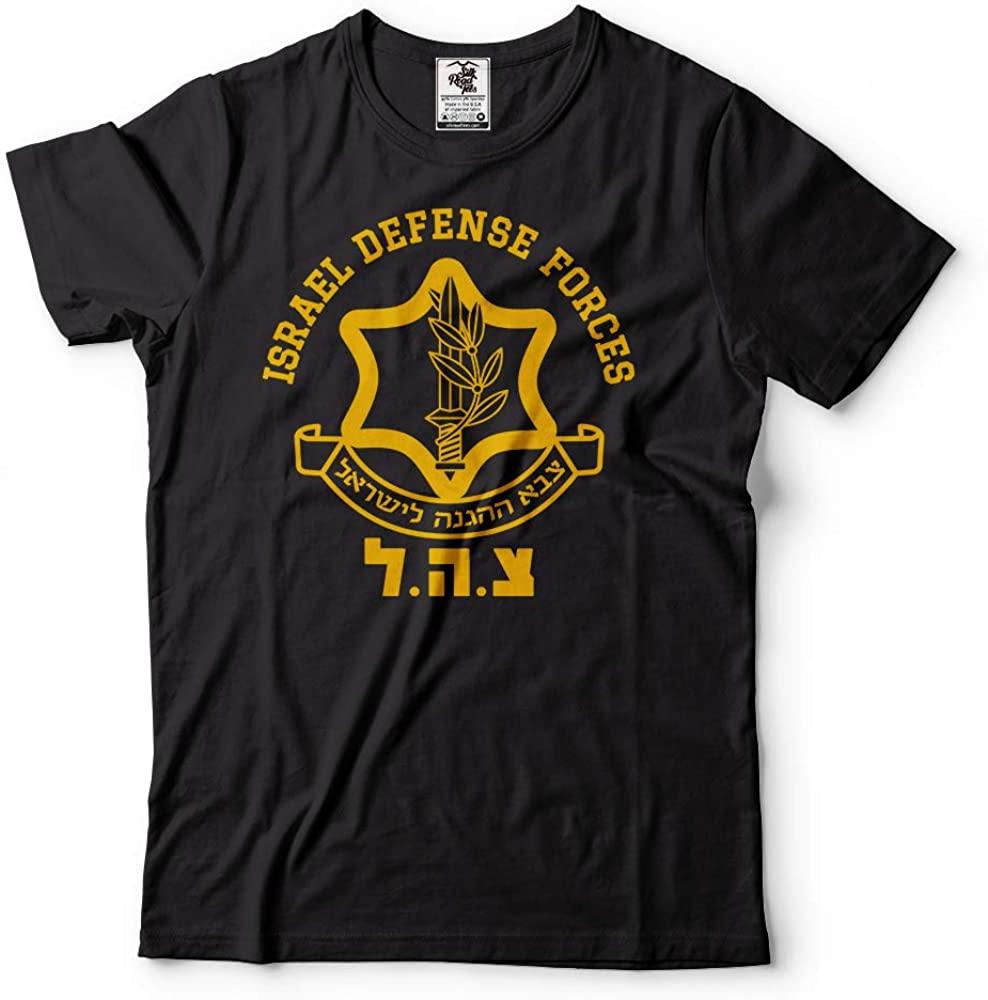 Israel Defense Forces IDF T-Shirt Israeli Military Army צְבָא הַהֲגָנָה לְיִשְׂר