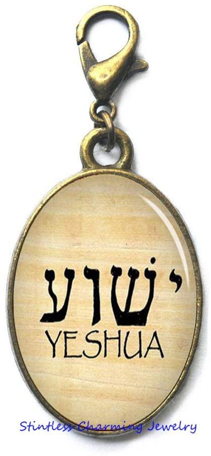stintless charming Jewelry YHWH /& Yeshua Brooch Pin,Hebrew Pin Charm,Tetragrammaton Pin Brooch,Art Glass Dome Pin,Bridesmaid Gift Birthday gift-JV198