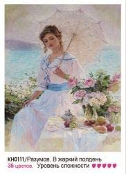 Painting by Numbers Molly Razumov. The hot Afternoon, KH0111, 40 x 50 cm