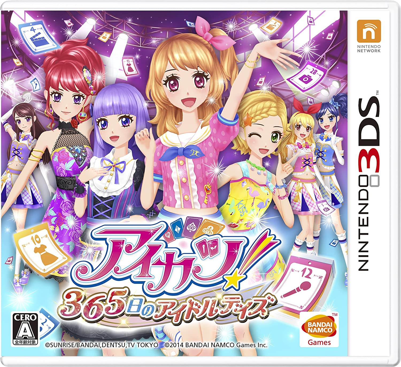 Aikatsu! Idol is 365days Aikatsu! OriginalCardSet