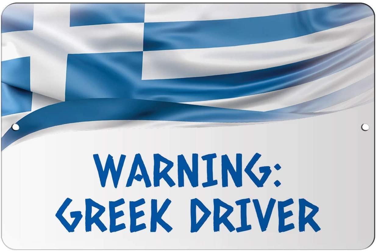 Makoroni - Warning Greek Driver Greek Greece Flag 8x12 inc Aluminum Decorative Wall Street Sign