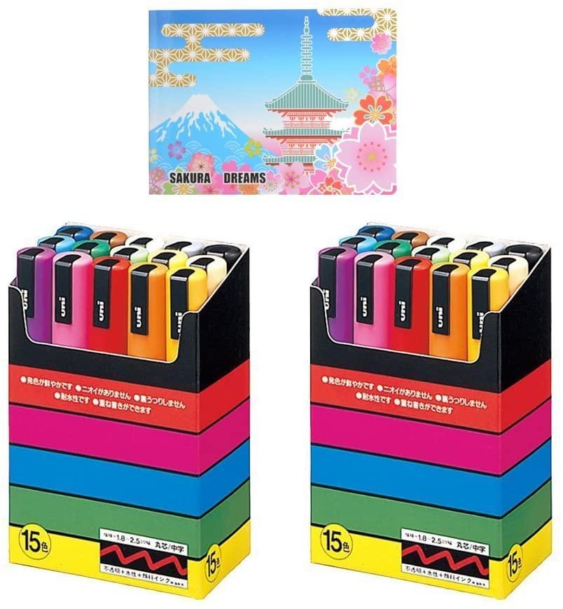 Uni-posca Paint Marker Pen, BUNDLE SET! Set of 15 (PC-5M 15C) Medium Point X 2 pack