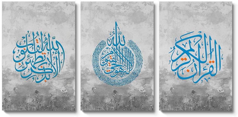 Muslim Inspirational Wall Art Decor Rustic Teal Motivational Prints Home Office Decorative Artwork (Multi, 16x24inch)