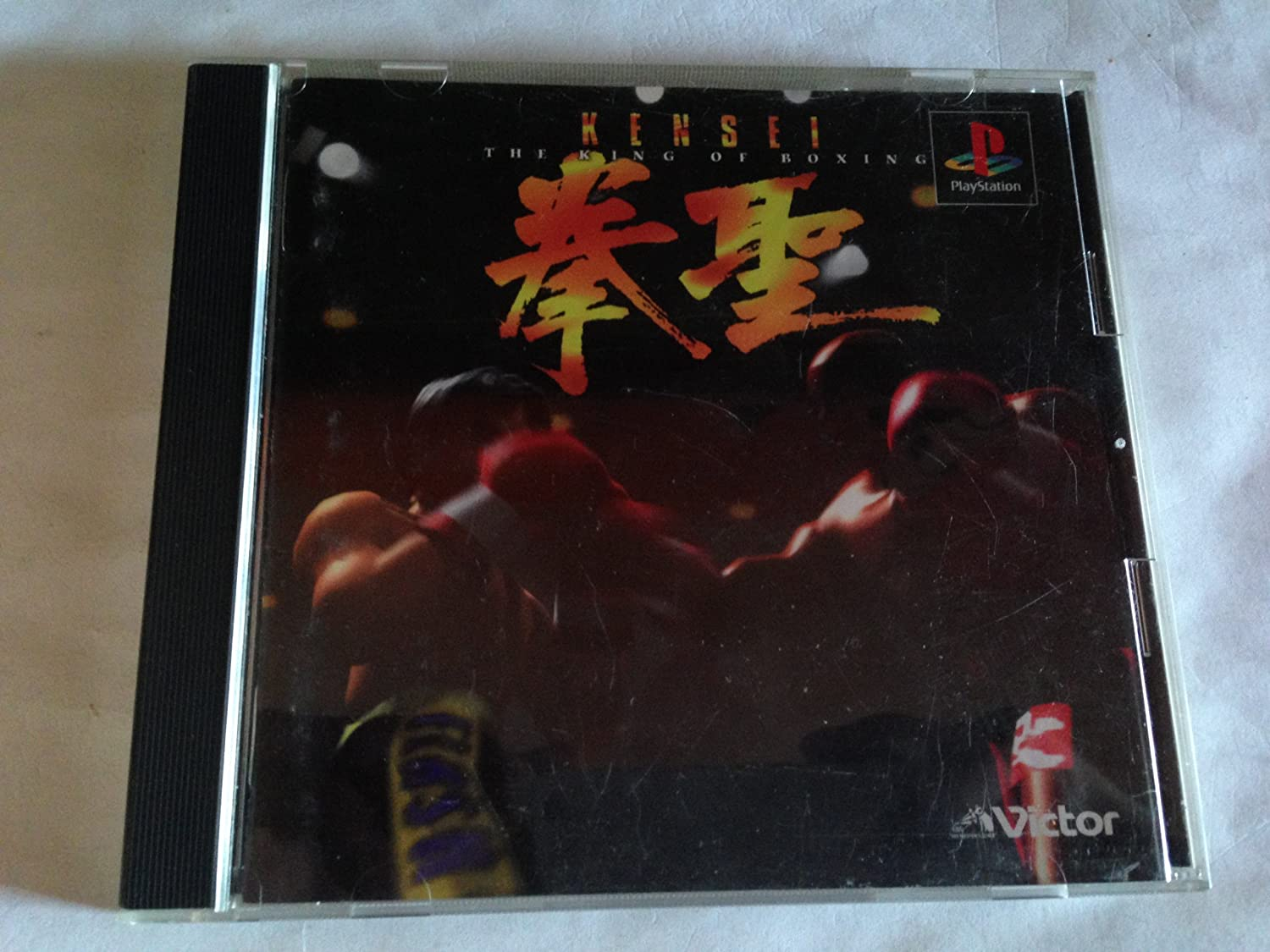Kensei: The King of Boxing [Japan Import]