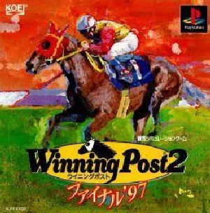 Winning Post 2: Program '97 [Japan Import Video Game]