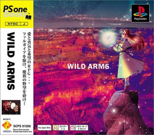 Wild Arms (PSOne Books) [Japan Import]