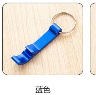ROSEBEAR Beer Bottle Opener Jar Can Openers Keychain Multifunction Pocket Tool Wedding Favor Gift Blue