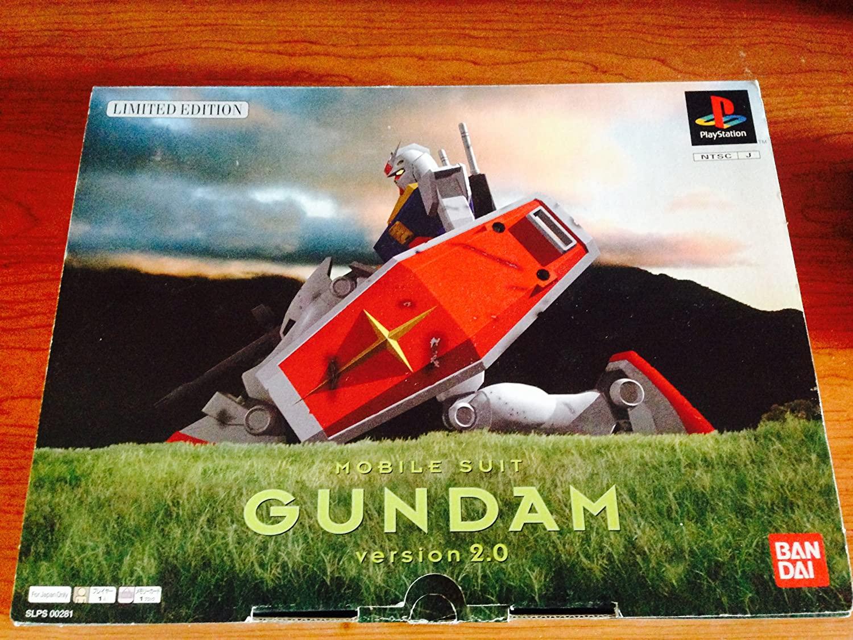 Mobile Suit Gundam Version 2.0 [Limited Edition] [Japan Import]