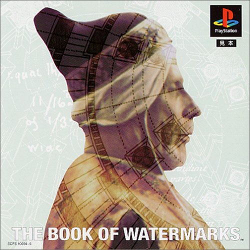 THE BOOK OF WATERMARKS Playstation[Japan Import]