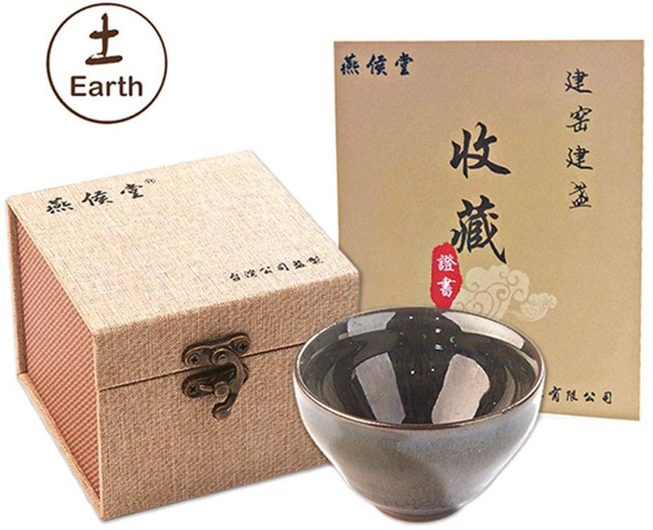 Yan Hou Tang - Earth JianZhan Tenmoku Top Grade GongFu Tea Cup Porcelain Ceramic Brown 45ml - 5 Elements Chinese FengShui FuJian Crafts Designer Collection Gift Box Ceremony Oil Spot Style Handcrafted