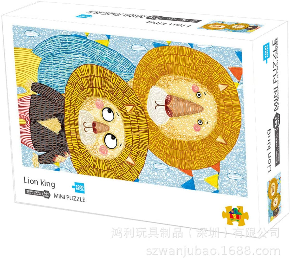 1000 Pieces Puzzles,Sights Views Jigsaw Puzzles for Adults, Puzzle Sets for Family, Cardboard Puzzles, World Masterpiece,Educational Games, Brain Challenge Puzzle for Kids Childrens (Lion King)