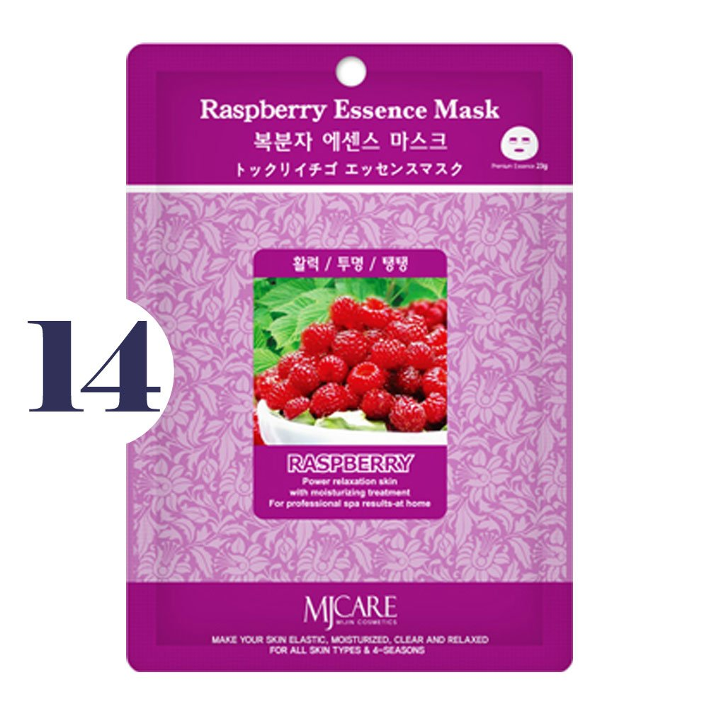 Pack of 14, The Elixir Beauty MJ Korean Cosmetic Full Face Collagen Raspberry Essence Mask Pack Sheet for Vitality, Clarity, Mosturizing, Relaxing