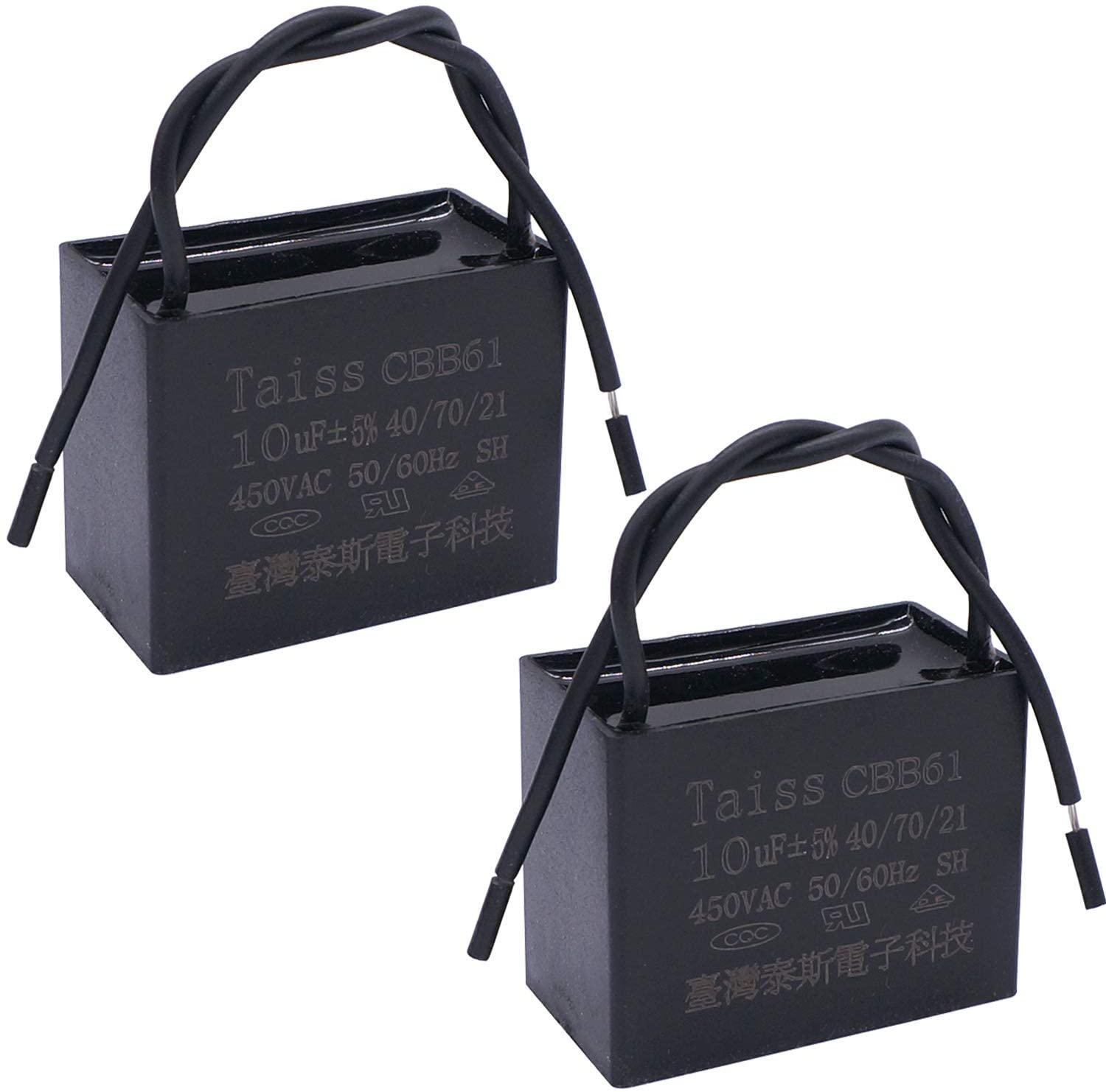Taiss / CBB61 10uf Ceiling Fan Capacitor for New Tech 2 Wire 50/60Hz 450VAC (2 pack)