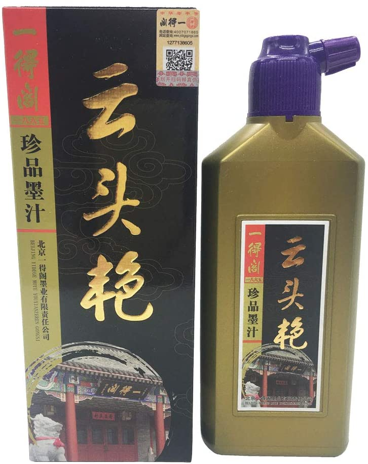 Easyou Yidege Professional Liquid Sumi Chinese Ink Liquid for Traditional Calligraphy and Brush Painting Black YTY 250ml