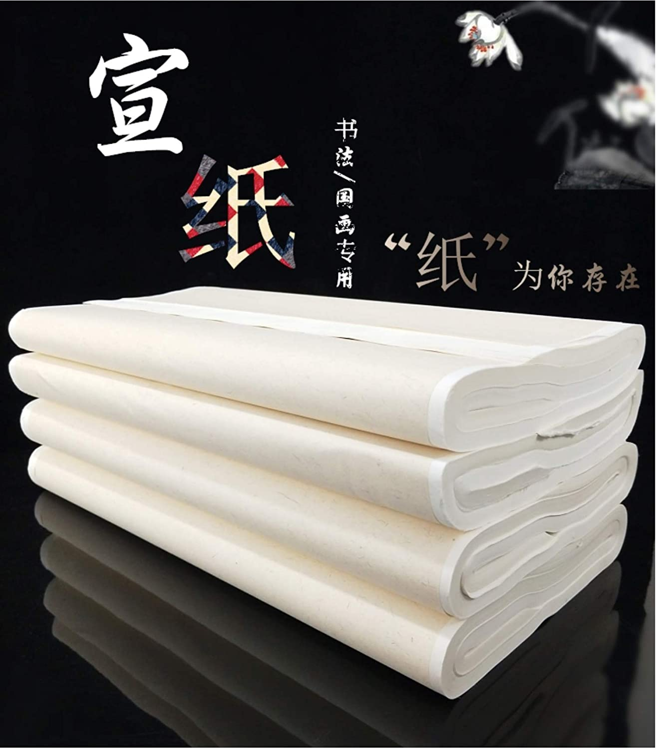 MEGREZ Chinese Japanese Calligraphy Practice Writing Sumi Drawing Xuan Rice Paper Thickening Without Grids 100 Sheets/Set - 34 x 68 cm (13.38 x 27.77 inch), Shu (Ripe) Xuan