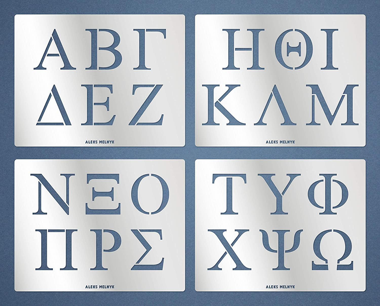 Aleks Melnyk #84 Metal Stencils - Greek Alphabet Letters 2 inch/Templates for Wood Burning, Crafts, DIY, Engraving, Scrapbooking, Paint and Home Decor/Set 4 PCS