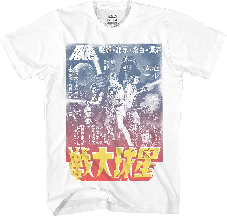 Star Wars Japanese Poster Luke Skywalker Darth Vader Adult Tee Graphic T-Shirt for Men Tshirt