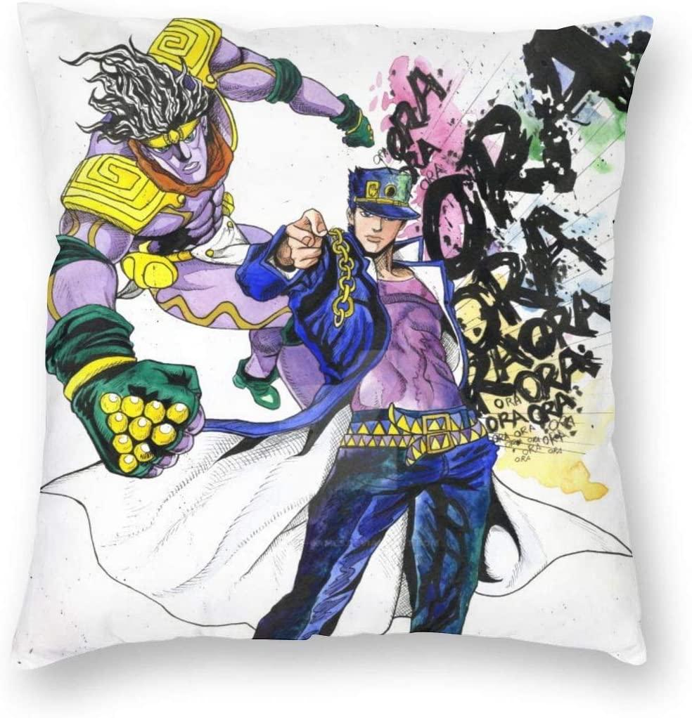 Marshall Darren JoJos Bizarre Adventure Anime Throw Pillow Cushion Cover Decorative Square Accent Pillow Case 16 x16