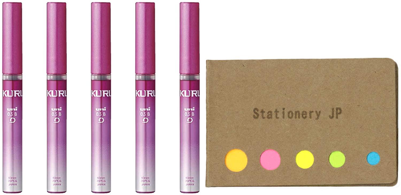 Uni Kuru Toga Mechanical Pencil Lead, 0.5mm B, Pink Case, 5-Pack/Total 100 Leads, Sticky Notes Value Set