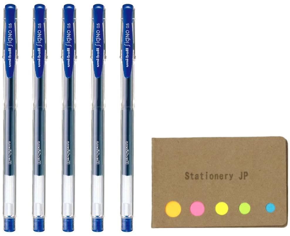 Uni-Ball Signo Capped Gel Ink Pen UM-100 Extra Fine Point 0.5mm, Blue Ink, 5-Pack, Sticky Notes Value Set
