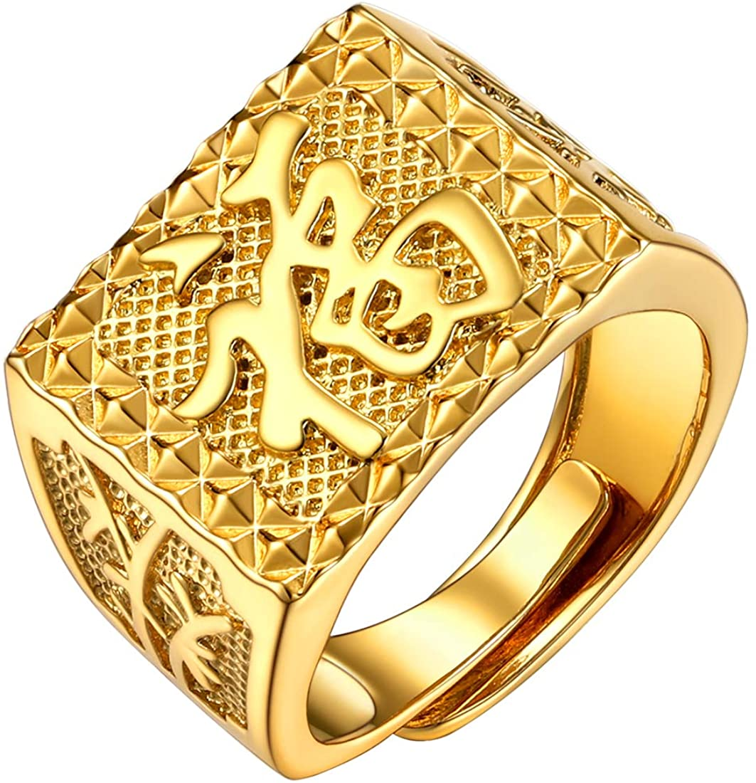 U7 Men Personalized Signet Ring Engraved with Kanji Rings 3Pcs 18K Gold Plated Kanji Rich Luck Wealth Set, with Gift Box, Adjustable Size 6-12