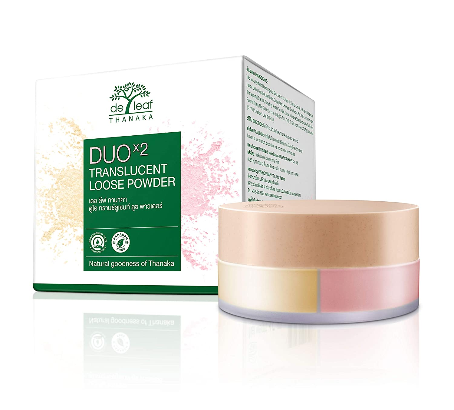 De Leaf Thanaka Duo Translucent Oil Control Paraben Fragrance Free Natural Ingredients Clean Foundation Brightening Matte Makeup Loose Face Setting Powder, 15 g Light Yellow Beige and Pink Pomegranate