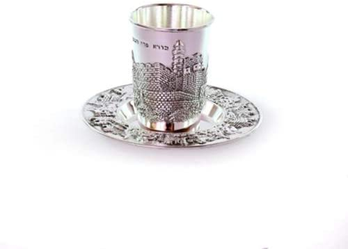 Silverplated Kiddush Cup and Dish with Jerusalem Motif