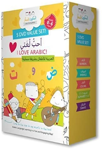 Little Thinking Minds I Love Arabic 5 DVD Box Set (Animals Around Us, Colors Around Us, Shapes Around Us, Numbers 1-10 and Alphabets 1&2)