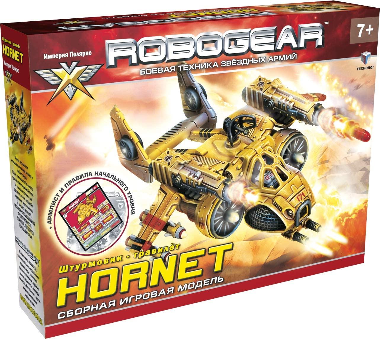 Hornet Robogear Fantasy Military Vehicle War Game Toy Action Figures Model Kit