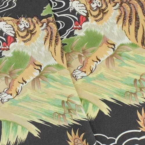 Black/Green/Multi Tiger and Dragon Rayon Print, Fabric by The Yard
