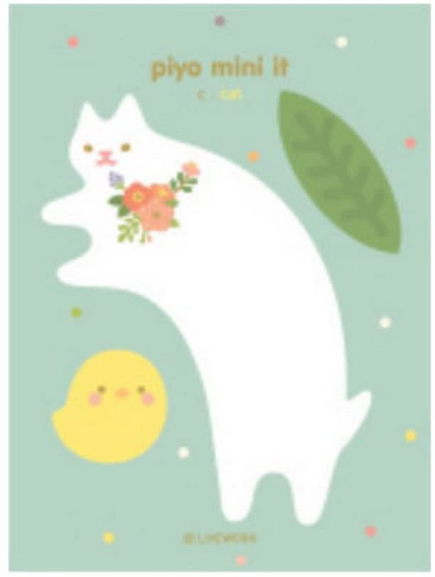 Set Of 5 Cute Animals Sticker Marker Memo Flags Sticky Notes-Cat